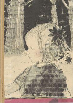 酒井駒子 Komako Sakai