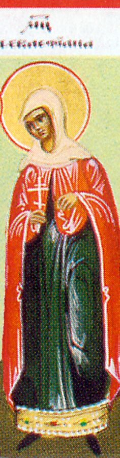 St Sebastiana the Martyr and Disciple of St Paul the Apostle at Heraclea - Orthodox Church in America