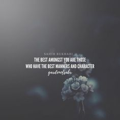 Most Beautiful Naat Muslim Quotes, Islamic Quotes, Good Manners, Good Deeds, Holy Quran, Quran Quotes, Hadith, Allah, Believe