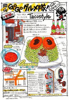 Tacostyle 279 okayama go go gourmet corps Food To Go, Food And Drink, Food Catalog, Japanese Food Art, Japanese Watercolor, Food Map, Food Poster Design, Food Sketch, Okayama