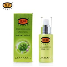 Cosméticos poros branqueamento corretivo clareamento base líquida 40 ml alishoppbrasil