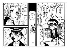 埋め込み Manga Art, Anime Manga, Hanako San, Comic Panels, Cute Anime Boy, Anime Kawaii, Dark Anime, Best Artist, Boruto