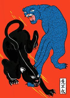 C'est déjà les vacances avec Felicity Marshall English artist Felicity Marshall. Love thiese blue and black leopards on a red background. Inspiration Art, Art Inspo, Retro Kunst, Illustration Arte, Art Illustrations, Art Japonais, English Artists, Art Graphique, Grafik Design