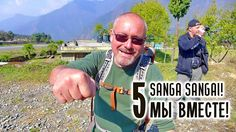 Гималаи с высоты птичьего полета  - НЕПАЛ: Пешком на крышу мира #5