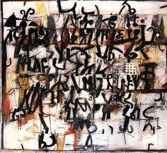 Migrations II by Wosene Kosrof