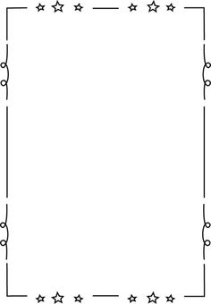 free printable clip art borders for teachers | Loopy Star Page border Clip Art by kelly.meli