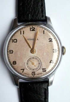 VINTAGE SOVIET Russian Wrist Watch POBEDA