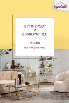🏠✨ Εμπνεύσου & Διακόσμησε! Στο #AgiovlasitisHome θα βρεις μοναδικά είδη σπιτιού για να ανανεώσεις τους χώρους σου. Πάρε ιδέες! Greek Decor, Interior Design Business, Grey's Anatomy, Everything, Beds, Objects, Decoration, Home Decor, Decor