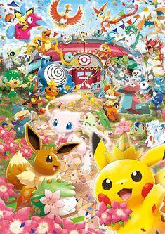 Eevee Wallpaper, Cute Pokemon Wallpaper, Pokemon Backgrounds, Cool Pokemon Wallpapers, Pikachu Art, Cute Pikachu, Pokemon Poster, Pokemon Fan Art, Fotos Do Pokemon