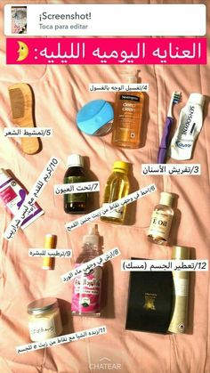 Daily Skin Care Lovely face care steps to maintain that smooth skin. Skincare smooth suggestion shared on 20200128 , Skin Care Idea 2869654137 Facial Skin Care, Diy Skin Care, Natural Skin Care, Beauty Tips For Glowing Skin, Beauty Skin, Haut Routine, Beauty Care Routine, Hair Care Recipes, Skin Treatments