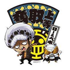 One Piece | Trafalgar Law and Bepo
