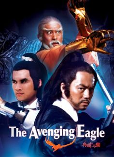 Karate Movies, Martial Arts Movies, Movie Trailers, Kung Fu, Theatre, Brother, Industrial, Friends, Videos