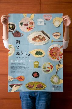 Food event poster using the concept of food on table as a layout