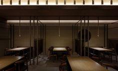 KU kappo Japanese Dining + Izakaya Restaurant by Betwin Space Design, Seoul - South Korea