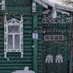 House Windows, Windows And Doors, Wooden Architecture, Ded Moroz, Architectural Features, Doorway, 19th Century, Art Nouveau, City Photo