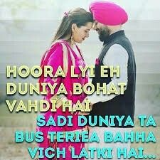 114 Best Luv U Aulakh Images Thinking About You Words Attitude