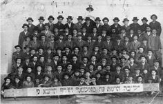 Tasnad, Romania, A group photograph of Yeshiva students.  Belongs to collection: Yad Vashem Photo Archive