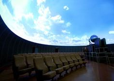Samuel Oschin Planetarium Theatre at Griffith Observatory in Los Angeles, CA -