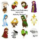Christmas Nativity Machine Embroidery Design Set 4X4 & 5X7 on CD