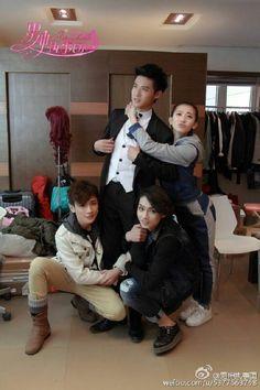 Wen Junhui, Drama, Names, Sayings, Film, Diamonds, Chinese, Characters, Asian