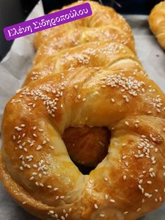 Cooking Time, Bagel, Food And Drink, Bread, Recipes, Greek Recipes, Mudpie, Breads
