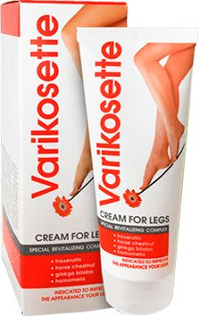 Guaranteed Authentic Varikosette Leg Cream For Varicose Veins Solution (All Natural) Varicose Vein Removal, Varicose Veins, Green Coffee Extract, Perfect Image, Perfect Photo, Health And Beauty, Decir No, How To Remove, Weight Loss