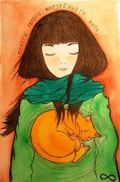 Таня Самошкина. Акварельные кошачьи фантазии