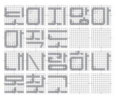 Graphic Design Tips, Type Design, Flat Design, Lettering Design, Branding Design, Logo Design, Concrete, Fonts, Typography