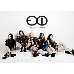 [EXID] - Ah Yeah [2nd Mini Album]