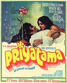 Priyatama (1977) Original Movie Posters, Film Posters, Poster On, Poster Prints, Neetu Singh, Film Poster Design, Bollywood Posters, Information Poster, Indian Movies
