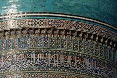 bukhara uzbekistan photos - Google'da Ara