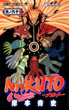 Naruto no (Manga Shonen) Naruto Uzumaki, Anime Naruto, Naruto Art, Manga Anime, Naruto Pics, Naruto Comic, Kakashi Hatake, Naruhina, Sasunaru