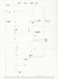 난정 저고리 그리는 순서 Korean Hanbok, Korean Dress, Korean Traditional, Traditional Outfits, Diy And Crafts, Arts And Crafts, Hanfu, Clothing Patterns, Art Deco
