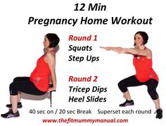 Quick 12min Pregnancy Blast  www.thefitmummymanual.com