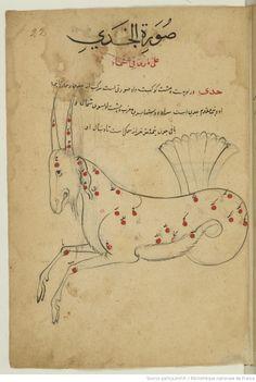 al-Sūfī. Kitāb suwar al-kawākib al-ṯābita