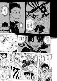 (1) 🐯くゆがらんど🍭*쿠유리 (@ovasayuri) | Твиттер One Piece 1, One Piece Comic, One Piece Fanart, Beautiful Men, Anime, Hero, Fan Art, Fictional Characters, Charlotte