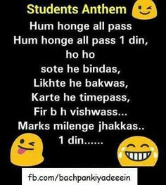 Funny education quotes in hindi very funny laugh a lot funny school quotes hindi Exam Quotes Funny, Funny Education Quotes, Exams Funny, Best Friend Quotes Funny, Funny Qoutes, Jokes Quotes, Shayari Funny, Exams Memes, Funniest Quotes