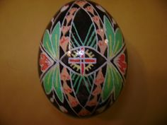 Ukrainian Egg PD61913