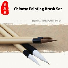 Cheap brush Buy Quality brush rack directly from China pen ink Suppliers   BGLN Chinese Writing Painting Brushes Set Calligraphy Pen Artist Drawing  Brush For ... 9b7652404135
