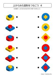 Preschool Learning Activities, Fun Activities For Kids, Kids Learning, Fun Worksheets For Kids, Math For Kids, Preschool Worksheets, Preschool Writing, Numbers Preschool, Visual Perceptual Activities