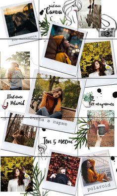 Memories of a month Instagram Design, Instagram Feed Theme Layout, Canva Instagram, Insta Layout, Feeds Instagram, Instagram Grid, Instagram Story Ideas, Instagram Posts, Organizar Instagram