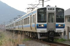JR West 213 series Electric multiple unit in Japan