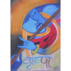 Shri krishna! Mordern art Follow Instagram page : @imagine__express