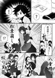Anime Couple Kiss, Cute Anime Couples, Anime Angel, Anime Demon, Anime Lindo, Demon Hunter, Stray Dogs Anime, Anime Furry, Dragon Slayer