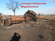 обычно российский Т-72Б3 в Украине выглядит именно так 2014 Донбасс