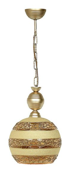 Lustra aurie - Paloma Premium - CORPURI DE ILUMINAT - Lustre pendule si plafoniere : 4interior