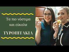 Τα πιο εύκολα και νόστιμα τυροπιτάκια - YouTube Greek, Lifestyle, Board, Youtube, Greece, Youtubers, Planks, Youtube Movies