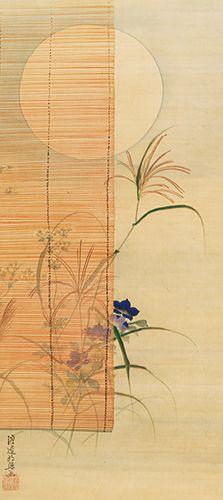 watanabe shikou 渡辺始興 18c Autumn Moon and Bamboo Screen 簾に秋月図