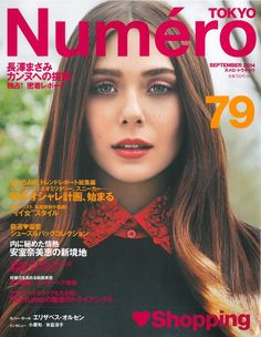 Numero Tokyo, September 2014