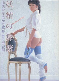 由美かおる Showa Era, Kaoru, Ballet Skirt, Japanese, Actresses, Dance, Female Actresses, Dancing, Japanese Language